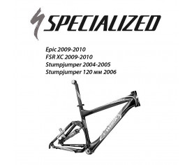 Specialized Epic, FSR XC, Stumpjumper